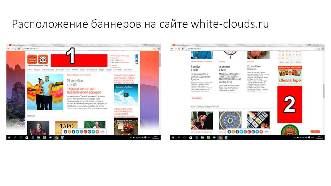 Реклама на облаках2