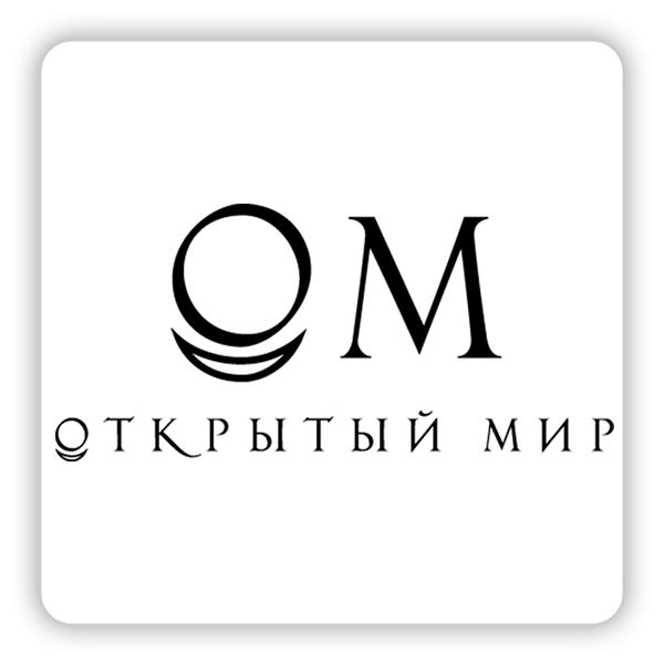Открытый Мир
