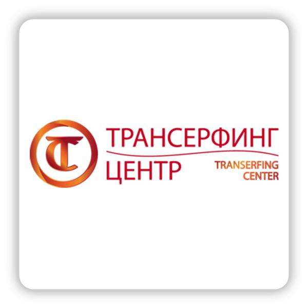 Трансерфинг Центр